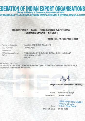fieo---rcmc-certificate