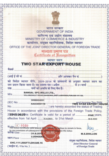 two-star-export-house-certificate